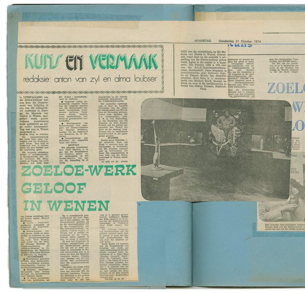 http://archive.cecilskotnes.com/files/scrapbooks/scrapbook_09_1974/09_056_a.jpg
