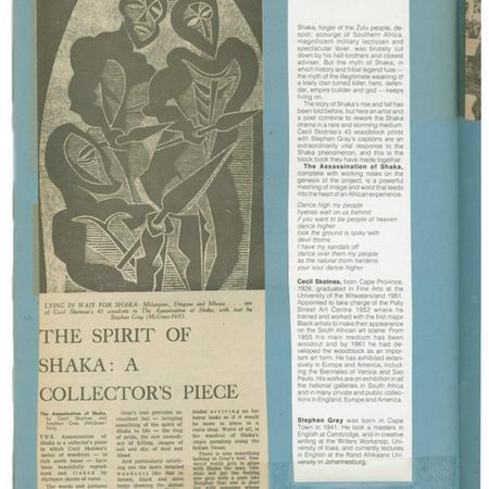 http://archive.cecilskotnes.com/files/scrapbooks/scrapbook_09_1974/09_046_b.jpg