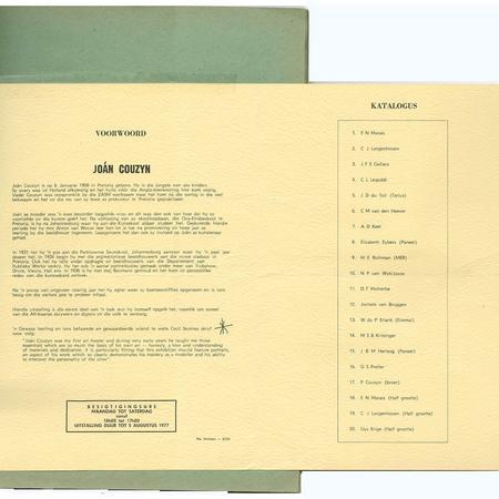 http://archive.cecilskotnes.com/files/scrapbooks/scrapbook_13_1977-1978/13_014a.jpg