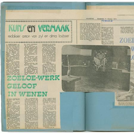 http://archive.cecilskotnes.com/files/scrapbooks/scrapbook_09_1974/09_056_a.jpg