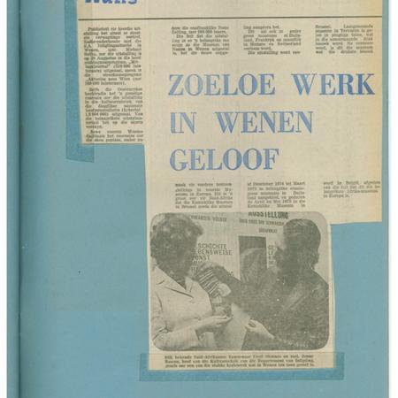 http://archive.cecilskotnes.com/files/scrapbooks/scrapbook_09_1974/09_057_a.jpg