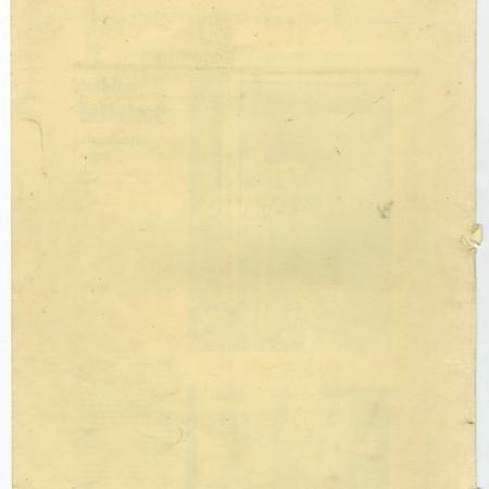 http://archive.cecilskotnes.com/files/scrapbooks/scrapbook_08_Oct_1973-April_1974/08_063_back_cover.jpg