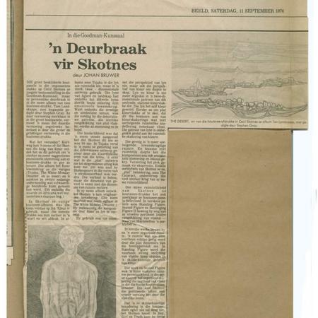 http://archive.cecilskotnes.com/files/scrapbooks/scrapbook_12_jan_1976/12_027_a.jpg