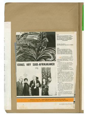 http://archive.cecilskotnes.com/files/scrapbooks/scrapbook_12_jan_1976/12_002_b.jpg