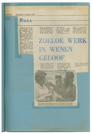 http://archive.cecilskotnes.com/files/scrapbooks/scrapbook_09_1974/09_057_a.jpg
