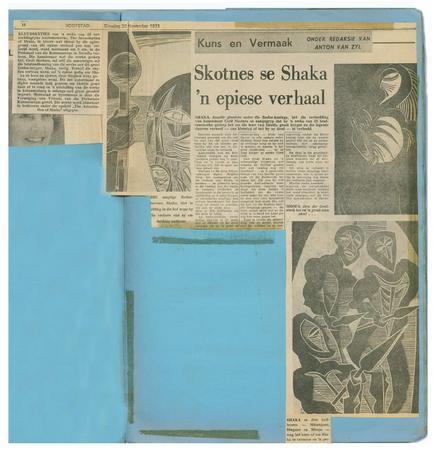 http://archive.cecilskotnes.com/files/scrapbooks/scrapbook_08_Oct_1973-April_1974/08_011_a.jpg